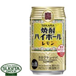タカラ チューハイ 超人気 宝 焼酎ハイボール 送料無料カード決済可能 レモン 1ケース 350ml×24本