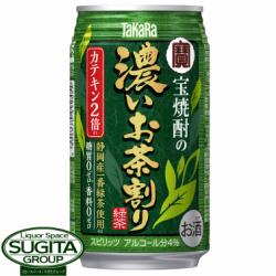 ☆最安値に挑戦 緑茶ハイ チューハイ やわらか カテキン2倍 宝焼酎の濃い 1ケース お茶割り 335ml×24本 いつでも送料無料