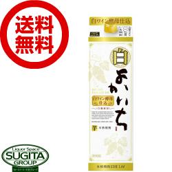 【送料無料】白よかいち 芋25°白ワイン酵母仕込1.8Lパック【6本・1ケース】