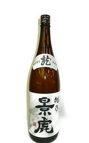 日本酒 越乃景虎 龍 800ml 1 期間限定で特別価格 新品 送料無料