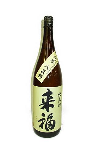 日本酒 来福 純米 好評 八反錦 おすすめ特集 800ml 1