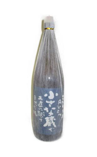 こだわりぬいた原料を夫婦二人の絆で醸す少量生産の超希少芋焼酎 芋焼酎 日本限定 小さな蔵 贈答品 800ml 1