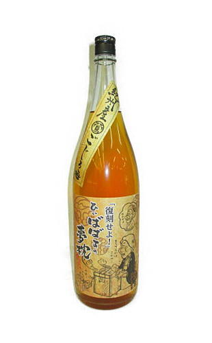 あっさり さっぱりとした梅酒です ばばあのむかし梅酒 美品 800ml 登場大人気アイテム 1