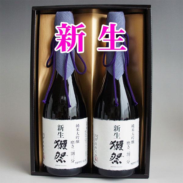 日本酒セット 獺祭 新生獺祭23 720ml 2本 感謝のギフト箱入り 獺祭の純正包装紙で無料包装 退職祝 初任給 お礼 父の日