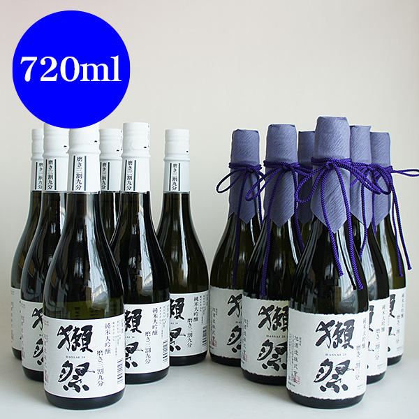 獺祭 720ml瓶 計12本組 獺祭 純米大吟醸 23 6本/39 6本/包装不可 ケース販売商品 飲み比べ