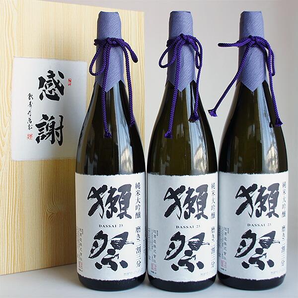 日本酒セット 獺祭 純米大吟醸23 磨き二割三分 旭酒造 1800ml 3本 感謝のギフト箱入り 獺祭の純正包装紙で無料包装 退職祝 初任給 お礼 父の日