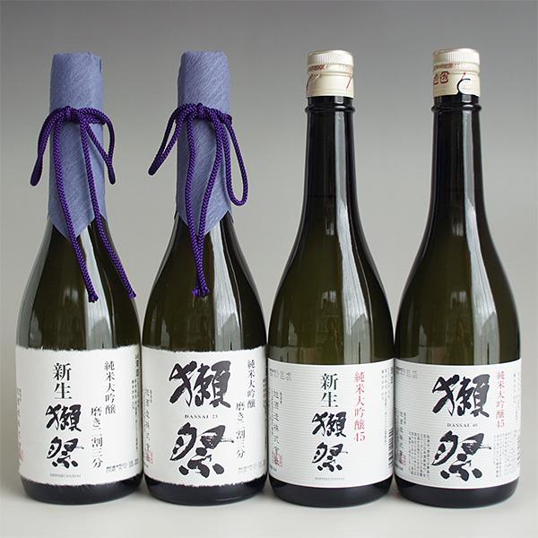 新生獺祭 23・45 720ml・獺祭 純米大吟醸23・45 しんせいだっさい 日本酒飲み比べセット 4本組 旭酒造 ギフト包装不可 退職祝 初任給 お礼 父の日