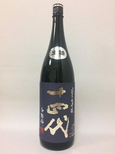 【2019年7月】 十四代 純米大吟醸 白鶴錦 1800ml 【高木酒造】【山形県】 日本酒