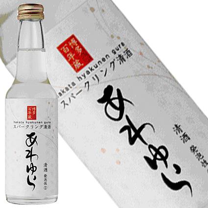 送料は8本以内の金額です 9本以上は後ほどお知らせ致します お歳暮 ギフト対応不可 あわゆら 250ml スパークリング清酒 日本メーカー新品