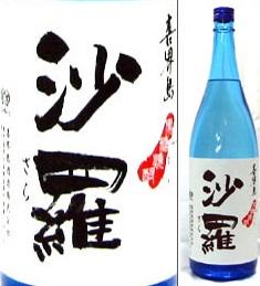【少数入荷】 【RCP】 朝日25°1800ml 奄美黒糖焼酎 【限定品】