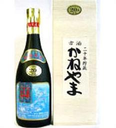 42度 かねやま20年古酒 720ml瓶 泡盛(本島本部町・古酒) 山川酒造 沖縄県 木箱入