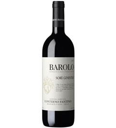 【取寄商品】バローロ・ソリ・ジネストラ 750ml瓶 イタリア 赤ワイン コンテルノ・ファンティーノ社 数量限定品 箱無し