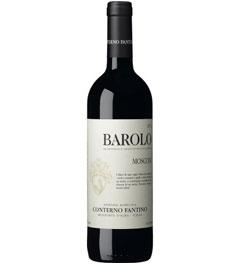 【取寄商品】バローロ・モスコーニ 750ml瓶 イタリア 赤ワイン コンテルノ・ファンティーノ社 数量限定 箱無し