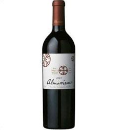 【取寄商品】アルマヴィヴァ 2016 750ml瓶 赤ワイン チリ 数量限定品 箱なし