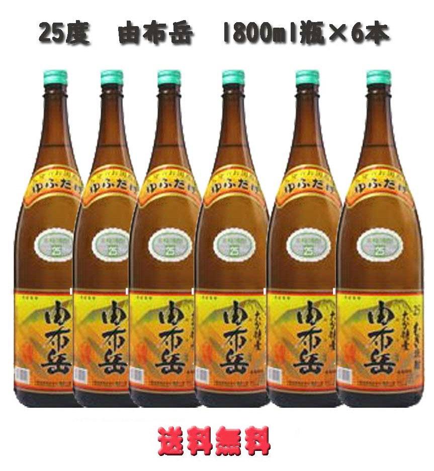25度 由布岳 1800ml瓶×6本 送料無料 西濃運輸限定 麦焼酎 小野酒造 大分県 化粧箱なし