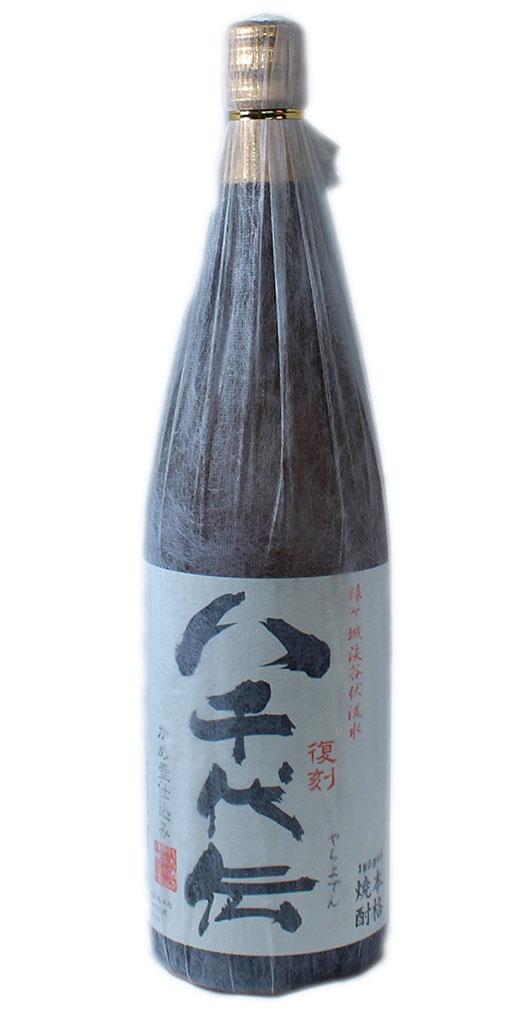 コクがあって切れの良い 満足の頂ける品質です 八千代伝酒造 八千代伝 誕生日プレゼント 芋焼酎 25度 保証 1800ml