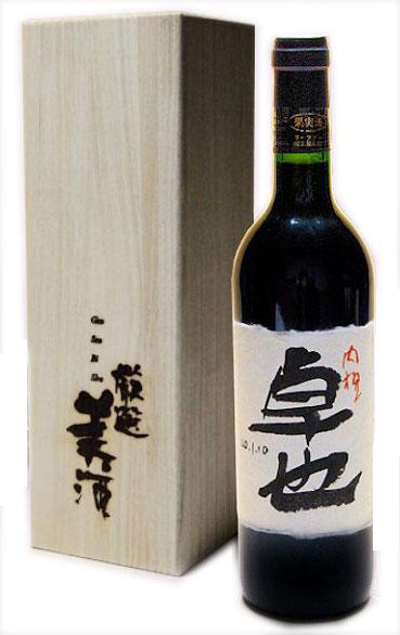 【名入れ/オリジナルワイン】「輝」750ml【桐箱入り】【送料無料】