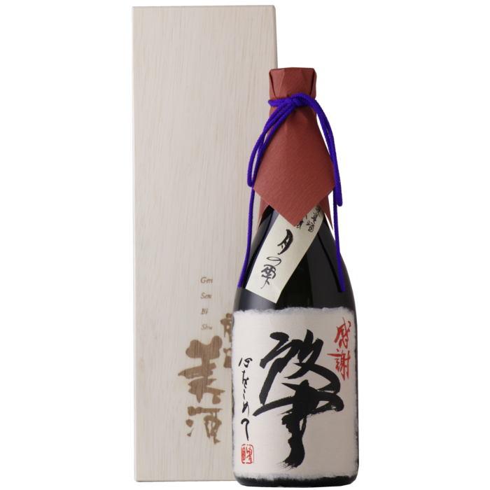 名入れ日本酒『毛筆手書きでお作りします!』退職祝、内祝、還暦祝、出産祝、引き出物などに・・ 名入れ 日本酒 純米大吟醸 月の雫 720ml 【直筆】桐箱 送料無料