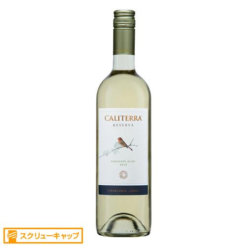 【白ワイン】チリ カリテラ・レセルヴァ・ソーヴィニヨン・ブラン 750ml×12本【辛口】【D.O.セントラル・ヴァレー】【カリテラ】