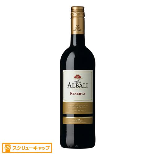 【赤ワイン】スペイン ヴィニャ・アルバリ・レセルヴァ 750ml×12本【フルボディ】【D.O.バルデペーニャス】【フェリックス・ソリス】