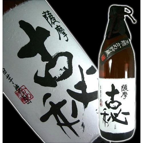 Unkai Shuzo Satsuma old secret (Kohi) 900 ml