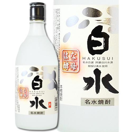 白水720ml熊本县