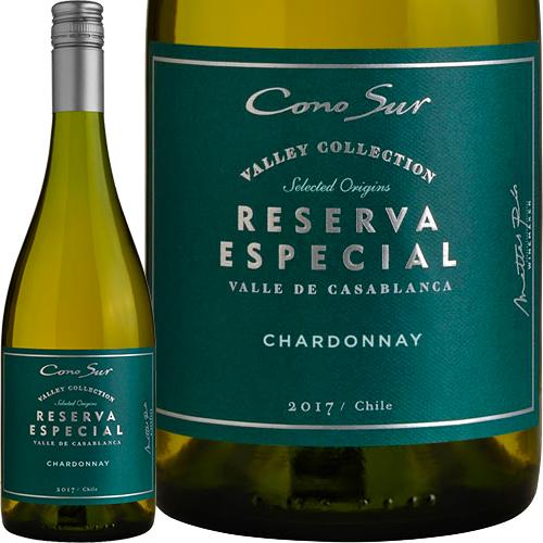 豊富な種類が魅力のチリ産ワイン代表の熟成シリーズ 高級な コノスル 公式ストア レゼルバ エスペシャル シャルドネ 白ワイン 750ml チリ N
