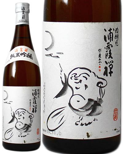 佐海湾海湾雾霭禅(urakasumizen)720ml純米吟醸酒宮城県