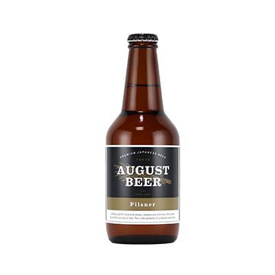 アウグスビール 新品 東京 モデル着用&注目アイテム August Pilsner ピルスナー 国産クラフトビール アウグス 330ml
