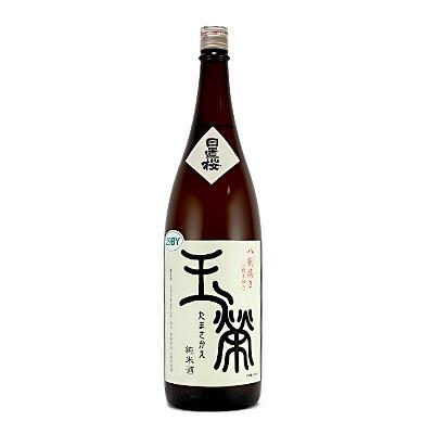 山根酒造場 鳥取県 倉庫 日置桜 ひおきざくら 八割搗き 1800ml 純米酒 市販 玉栄 はちわりつき たまさかえ