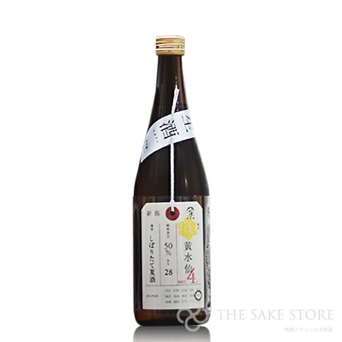 加茂錦酒造 即納 新潟県 加茂錦 即出荷 かもにしき 荷札酒 きすいせん 黄水仙 純米大吟醸 720ml