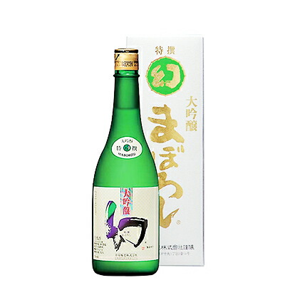 中尾醸造 広島県 誠鏡 せいきょう 幻 大吟醸 720ml 卸直営 まぼろし 受注生産品 白箱