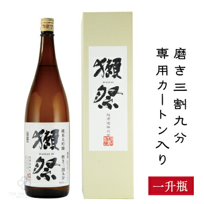 獺祭 純米大吟醸 磨き三割九分 専用 箱入り 1800ml だっさい 39 旭酒造 山口県