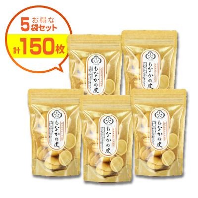 【三谷製菓】もなかの皮 丸小 5個セット(1個15組30枚入り) 最中の皮