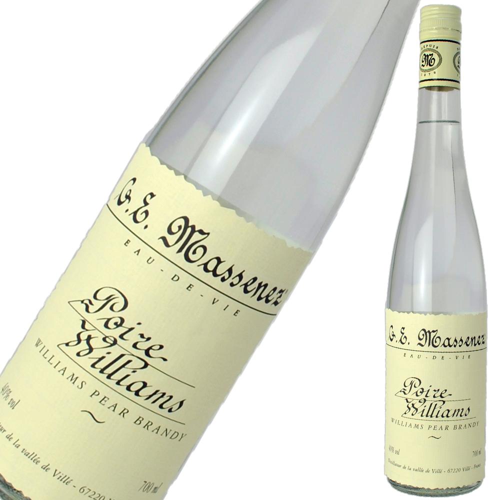 西洋梨のデリケートな香りが特徴 マスネ ブランド買うならブランドオフ ポワールウィリアムス 40度 700ml 評価