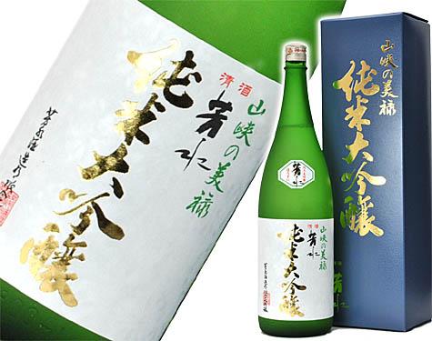 芳水 純米大吟醸 1800ml【あす楽対応】