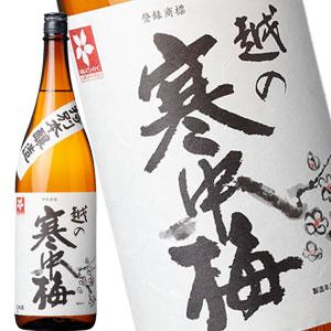 安値 新作 越の寒中梅 特別本醸造 1800ml ※蔵元直送のため 代金引換は使用できません