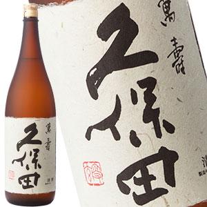 久保田 萬寿 純米大吟醸 1800ml【8月12日出荷開始】