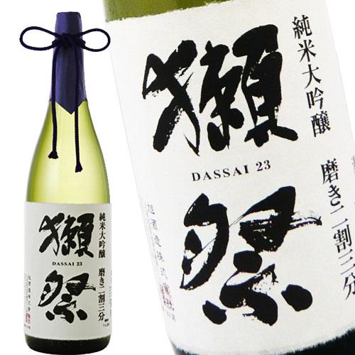 獺祭 純米大吟醸 磨き二割三分[箱なし] 1800ml