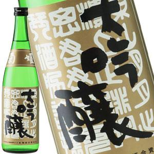 安い 激安 プチプラ 高品質 いつでも送料無料 菊姫 B.Y大吟醸 720ml