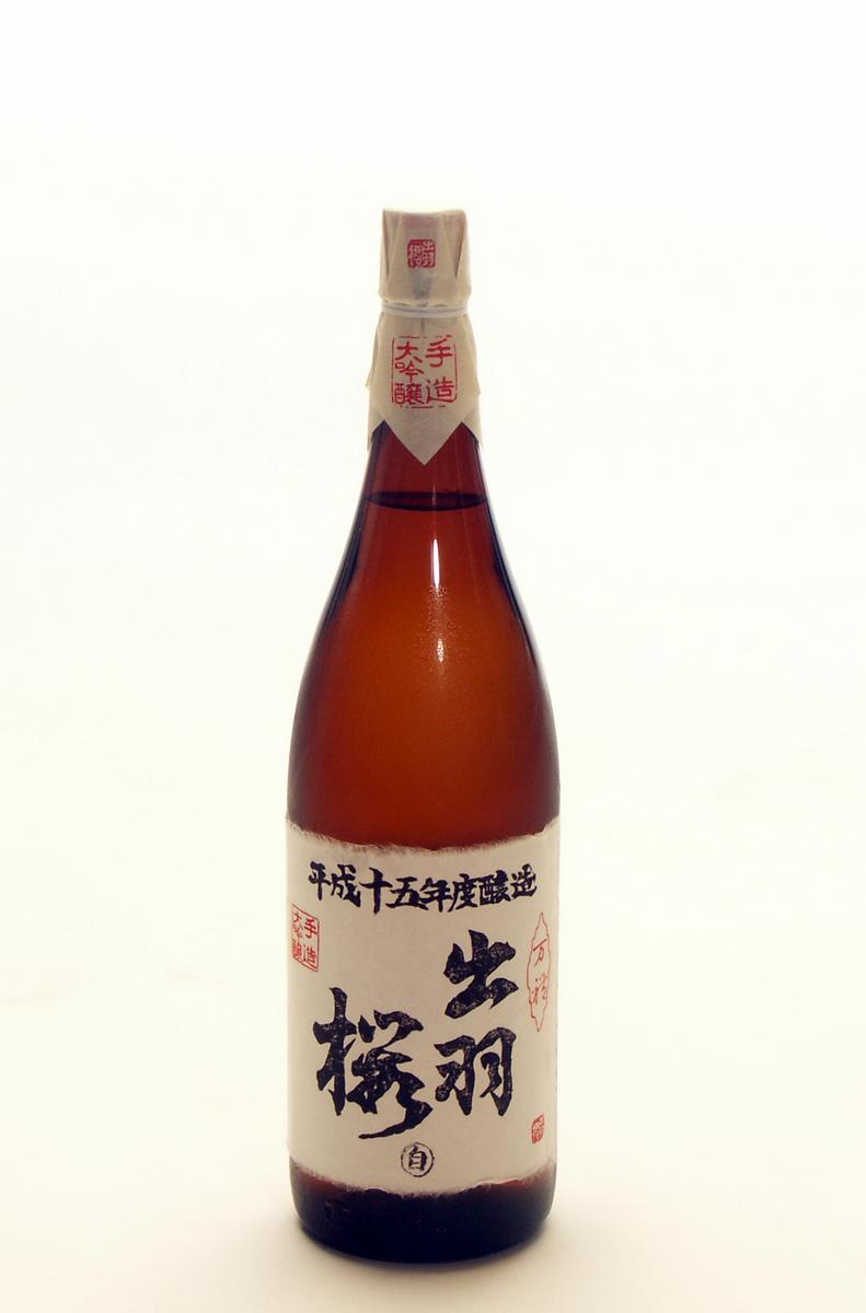 出羽桜酒造 平成28年度醸造 万禮(ばんれい)大吟醸酒 1.8L【楽ギフ_のし】