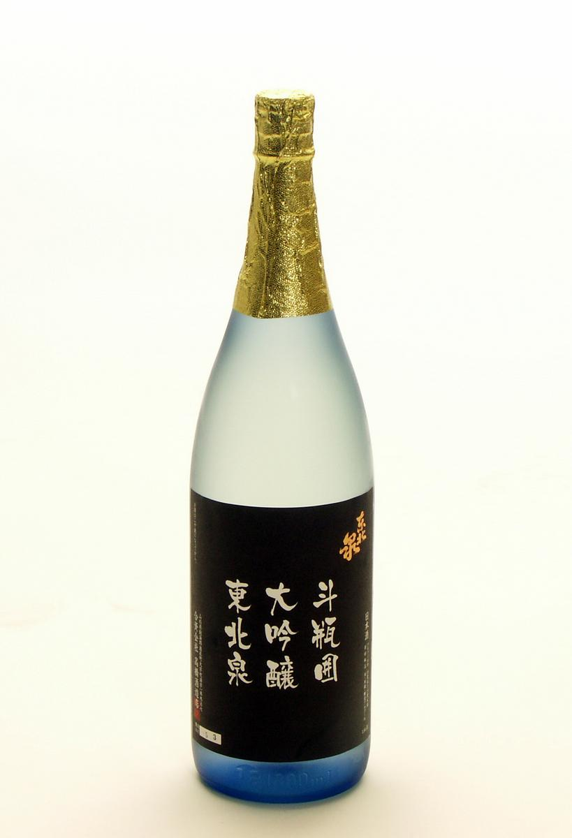 東北泉 大吟醸酒 斗壜囲い 1.8L