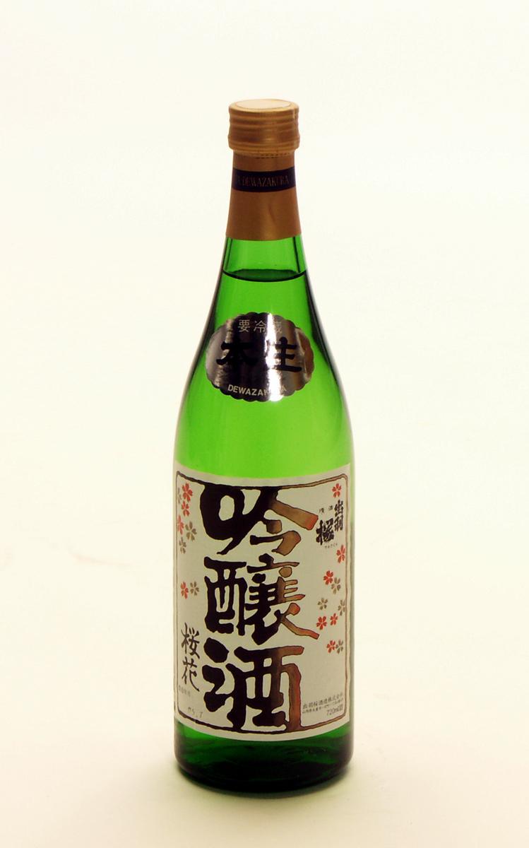 出羽桜酒造 桜花吟醸酒 本生 720ml