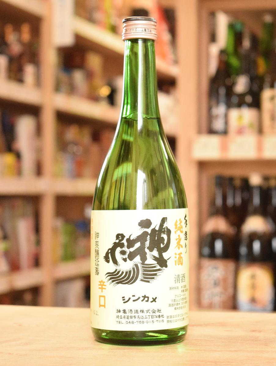 【埼玉県 蓮田市 神亀酒造】 神亀 純米酒 720ml