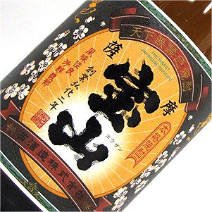 西酒造 海外輸入 芋 薩摩宝山 720ml 黒麹仕込み 公式サイト