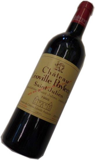 平成7年の誕生年ワイン 1995年 シャトー・レオヴィル・ポワフェレ 箱入りギフトラッピング [1995] Leoville Poyferre サン・ジュリアン格付2級