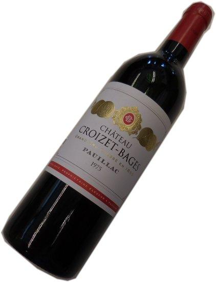 昭和50年の誕生年ワイン 1975年 シャトー・クロワゼ・バージュ  箱入りギフトラッピング [1975] Chateau Croizet-Bages ポイヤック格付け5級