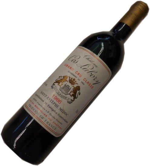 昭和61年の誕生年ワイン 1986年 シャトー・コスラボリー 箱入りギフトラッピング [1986] Cos Labory サンテステフ格付け5級