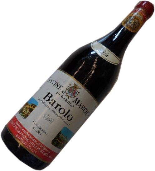 昭和49年の誕生年ワイン 1974年 バローロ 赤 [1974] マルケージ・ディ・バローロ 箱入りギフトラッピング Marchesi di Barolo