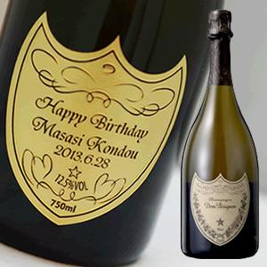 【名入れ彫刻ボトル ドンペリデザイン】ドンペリ 白 750ml 横文字デザイン【シャンパン】